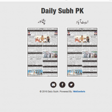 NewsPaper website, Daily Subh PK, pk, news website, online news channel, news channel website, newspaper